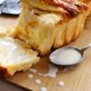 Aromatyczny cytrusowy chleb do odrywania z glazurą serowo - cytrynową